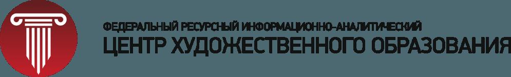 10 декабря станут известны лауреаты Общероссийских конкурсов «Лучший преподаватель детской школы искусств» и «Лучшая детская школа искусств»