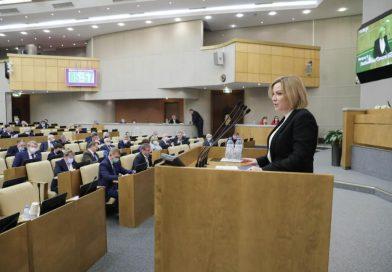 Федеральный закон от 24.03.2021 № 51-ФЗ